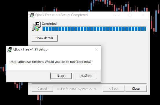 市場の時間表示するソフト